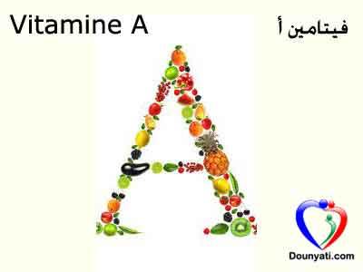 فيتامين أ و مرضى السكري النوع الثاني